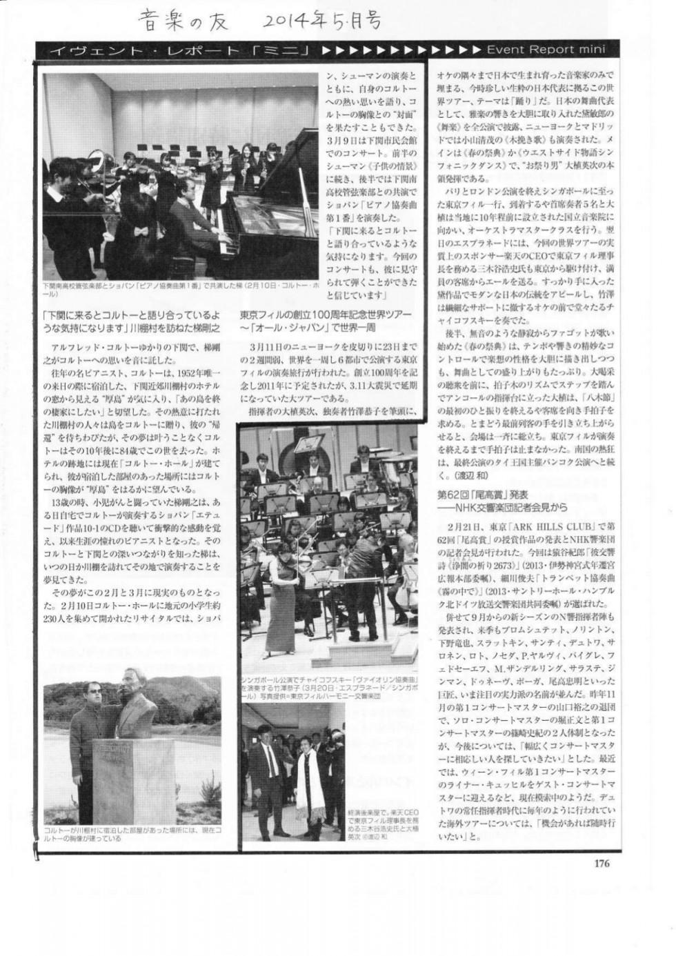 media_201405